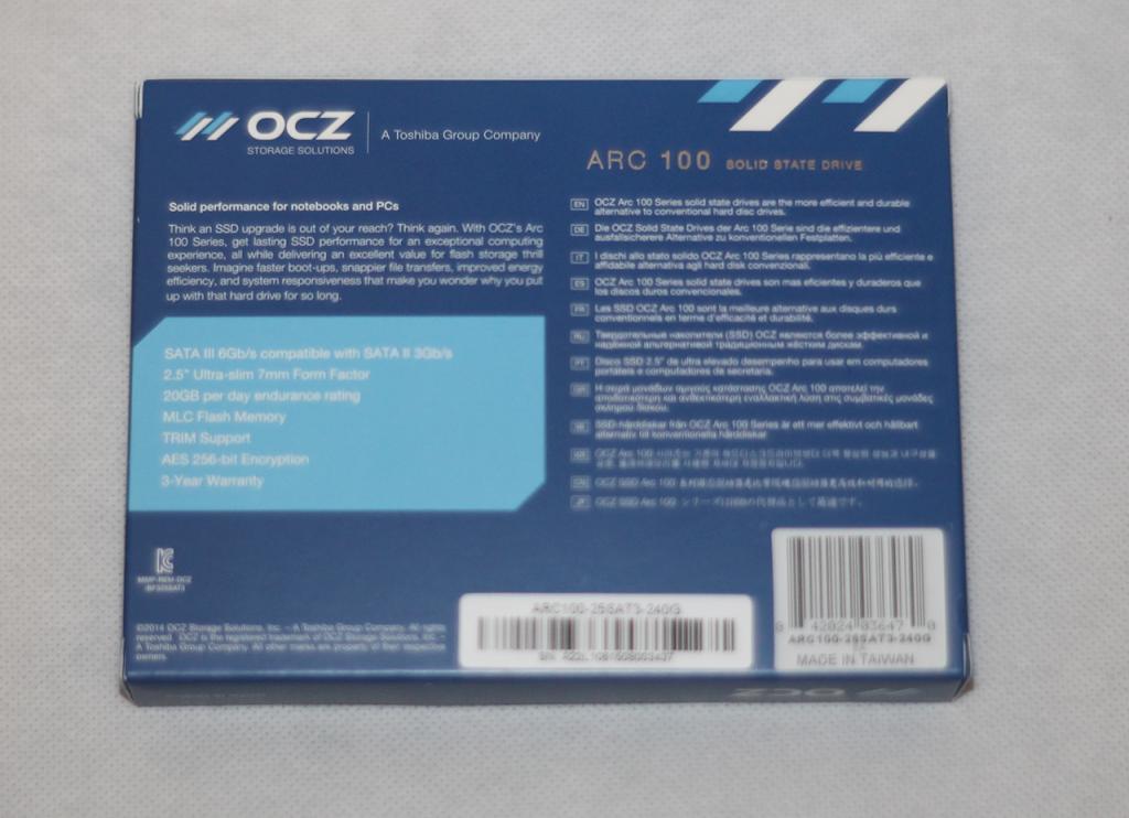 ARC 100 Rear BOX