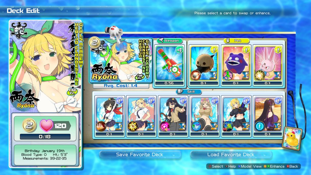 Senran Kagura - Peach Beach Splash PC