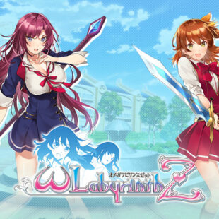 Omega Labyrinth Z – Refused a Classification in UK