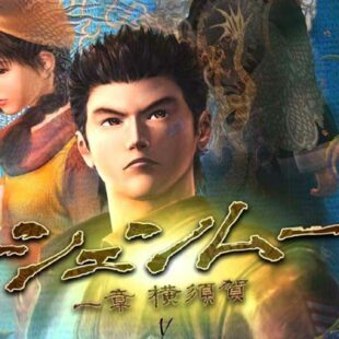 Shenmue 1 + 2 Getting Remaster Treatment