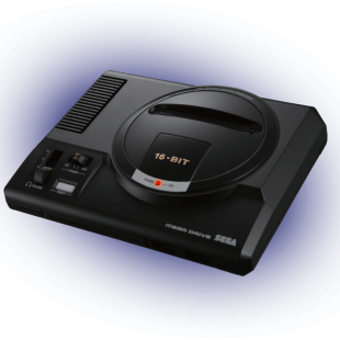 Megadrive Mini announced
